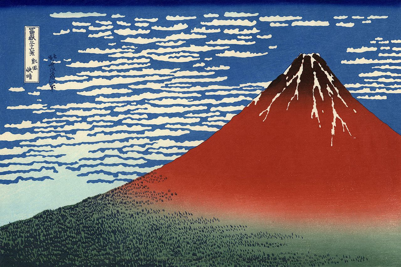 1280px-Red_Fuji_southern_wind_clear_morning.jpg