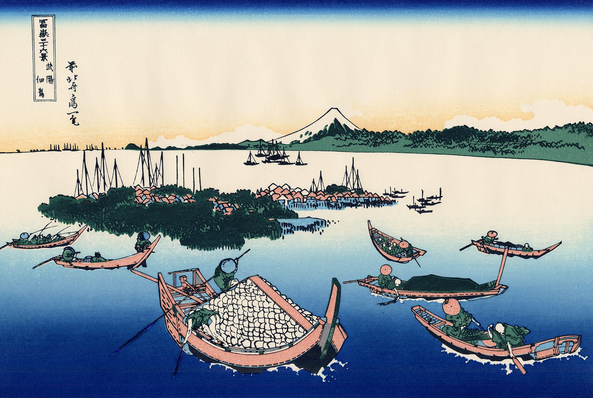 1920px-Tsukada_Island_in_the_Musashi_province.jpg