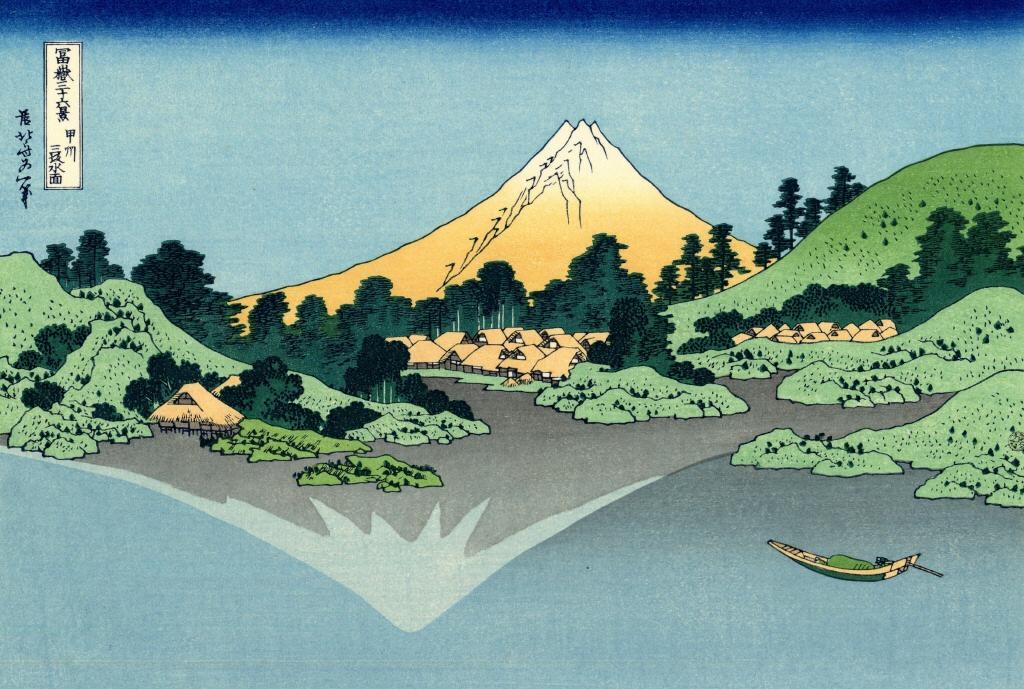 The_Fuji_reflects_in_Lake_Kawaguchi,_seen_from_the_Misaka_pass_in_the_Kai_province.jpg